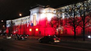 Biało-czerwona[br] Kancelaria Premiera
